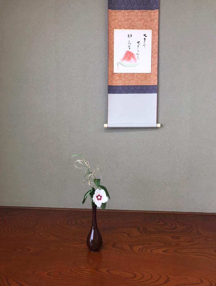 Tranh chữ và hoa theo mùa